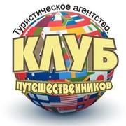 Выпуск передачи «клуб путешественников» («клуб кинопутешествий») года, посвященный донбассу.