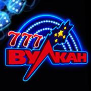 Игровые автоматы Вулкан 777 играть бесплатно на 777volcano.com group on My World