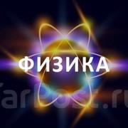 Физика group on My World