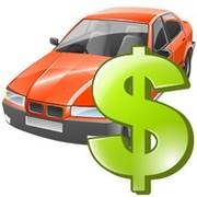 Договор купли-продажи автомобиля группа в Моем Мире.