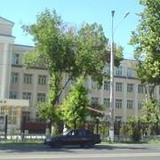 Школа 94 (Ташкент) группа в Моем Мире.