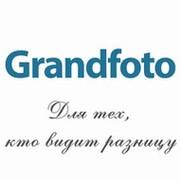 Студия цифровой печати GrandFoto группа в Моем Мире.