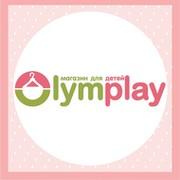 Олимплей - магазин для детей группа в Моем Мире.