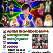 Травести-шоу Dina Love /Театр пародий group on My World