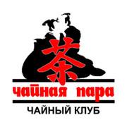 КРЫМСКИЙ ЧАЙНЫЙ КЛУБ группа в Моем Мире.