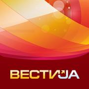 ВЕСТИУА: Новости Украины group on My World