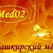 Башкирский мёд - Med02 группа в Моем Мире.