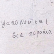 Данила Багров on My World.