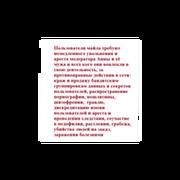 Наталия Сергеева в Моем Мире.