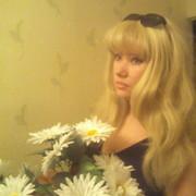 Наталья Климова on My World.