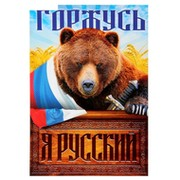 Дмитрий Потапов on My World.