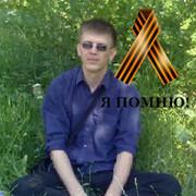 Viktor Akimov on My World.