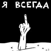 Литвинов Андрей on My World.