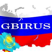 GBIRUS Производители ЖБИ on My World.