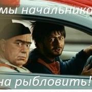 Алексей Рыбак on My World.