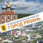 Gorod Ryazan on My World.