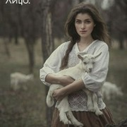 Валентина Александрова on My World.