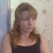 Алена Бабенышева on My World.