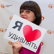 Ирина Захватова on My World.