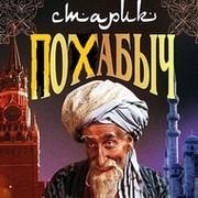 Александр Каупуш on My World.