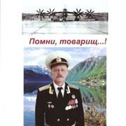 Николай Кураев on My World.