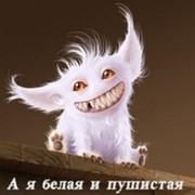 Елена Мазина on My World.
