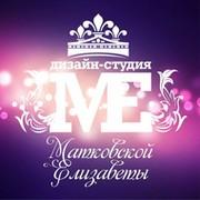 Елизавета Матковская on My World.