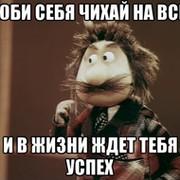 Михаил Муркша on My World.