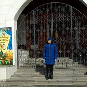 Надежда Бычкова on My World.