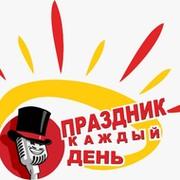 аниматоры для детей Архангельский переулок