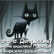 Ольга Фомина on My World.