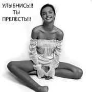 Ольга Саук on My World.