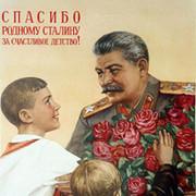 Михаил(КИЦУМ) Раннев on My World.