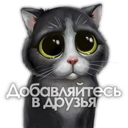 Арина рузеева on My World.