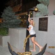 Ольга Гаврилова on My World.