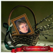 Саша Дробкова on My World.