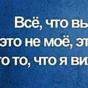 Сергей ....... on My World.