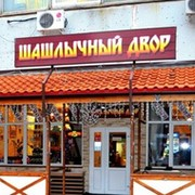 Солнечногорский интернетгипермаркет