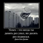 Антон Стригин on My World.