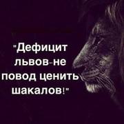 Николай Русаков on My World.
