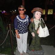 Татьяна Макарова on My World.