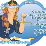 Валентина Краевская on My World.