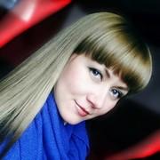 Екатерина Рахимова on My World.