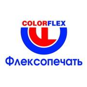 Colorflex Этикетки on My World.